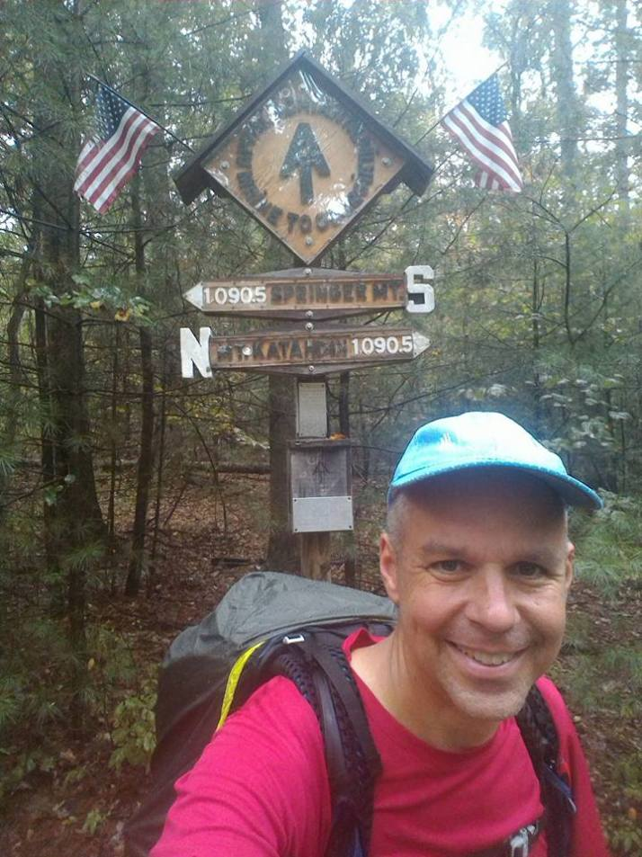pine-grove-furnace-state-park-halfway-point